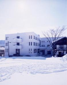 Inner Village Miyama Hakuba