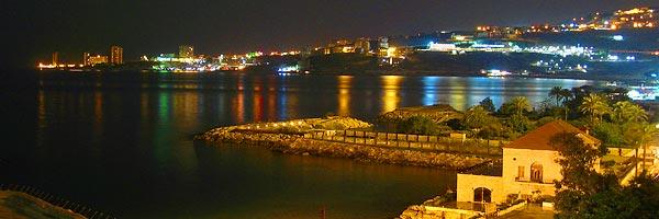 فنادق لبنان